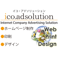 ico.adsolution